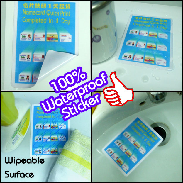 image relating to Printable Decal Paper named PVC Water-resistant Sticker Printing